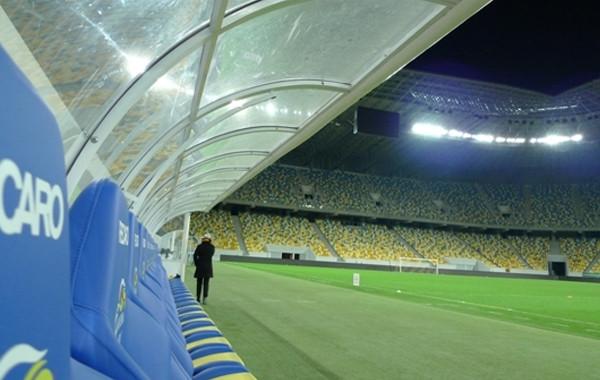 Lviv Arena, Ukraine