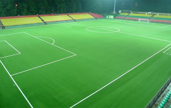 Vilnius Stadium